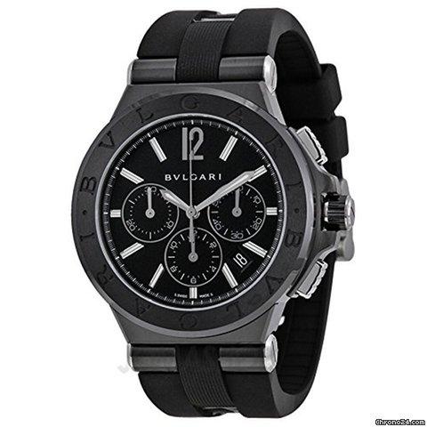 530d17d833d Comprar relógio Bulgari Diagono