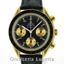 Omega Speedmaster BA1750032