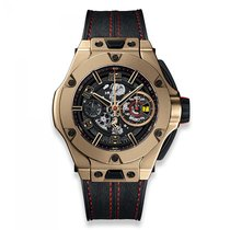 Hublot Big Bang Ferrari new 45mm