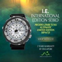 Seiko Prospex SRPA47J1 new