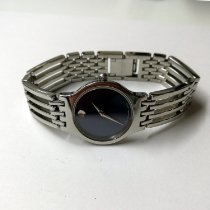 Movado Steel Quartz Esperanza pre-owned United Kingdom, Hampshire