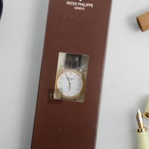 Patek Philippe Rose gold 36.4mm Manual winding 5339r-001 new United States of America, Texas, Houston
