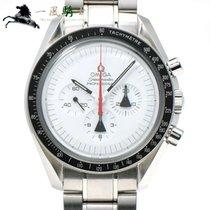 Omega 311.32.42.30.04.001 Steel Speedmaster Professional Moonwatch 42mm pre-owned