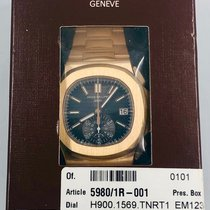 Patek Philippe 5980/1R-001 Rose gold 2015 Nautilus 40.5mm new
