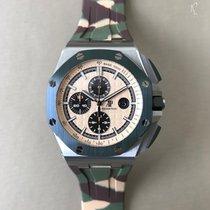 Audemars Piguet Royal Oak Offshore Chronograph 26400SO.OO.A054CA.01 Neu Stahl 44mm Automatik Schweiz, Geneva