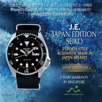 Seiko 5 Sports SBSA021 new
