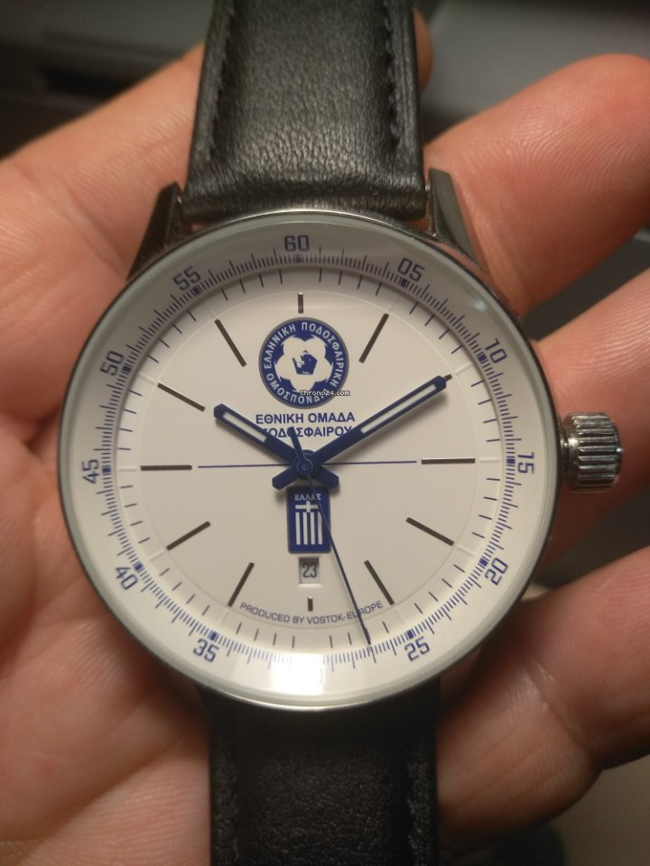 3251af272bc4 Vostok watches - all prices for Vostok watches on Chrono24