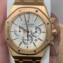 Audemars Piguet Royal Oak Chronograph Rose gold 41mm Silver No numerals United Kingdom, Manchester