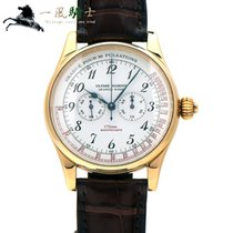 Ulysse Nardin Yellow gold 37mm Manual winding 381-22 pre-owned
