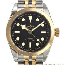 Tudor Black Bay 41 79543-0001 2020 neu