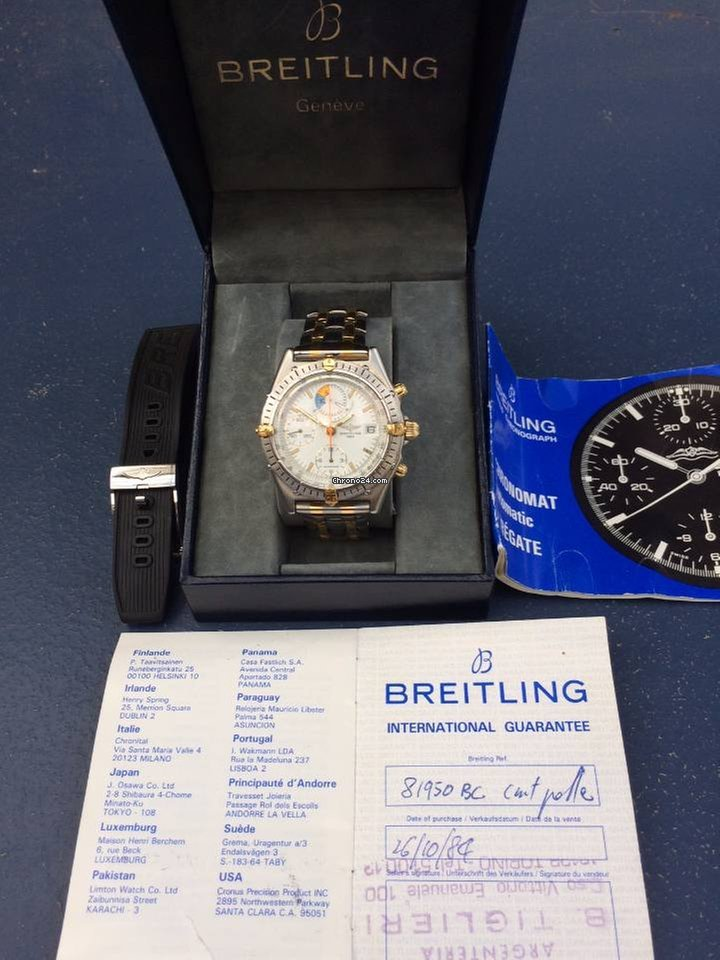Breitling B13047 - 81950 1984 pre-owned