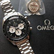 Omega Speedmaster All Prices For Omega Speedmaster