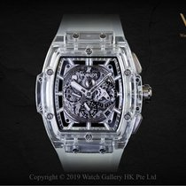 Hublot 45mm Automatic 601.JX.0120.RT new Singapore, Singapore
