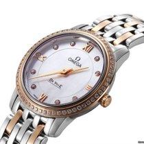 Omega DE VILLE PRESTIGE Quartz.27,4MM.Red Gold/Steel.DiamondsB...