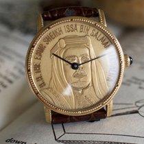Baume & Mercier Royal Gold Coin Watch Emir Sheikh Issa