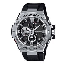 Casio G-Shock Stahl 58.1mm Grau Keine Ziffern Deutschland, Düsseldorf