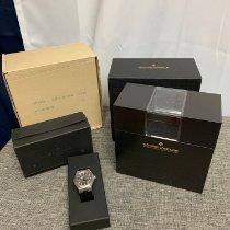 Vacheron Constantin Overseas 47040/000W-9500 pre-owned
