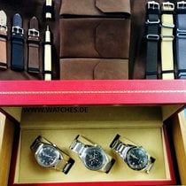 Omega 60TH Anniversary 1957 - Trilogy Set Limited Edition 557...