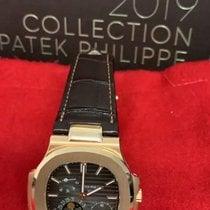 Patek Philippe Nautilus 5712R-001 2019 new