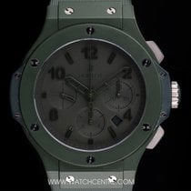 Hublot Ceramic Ltd Ed Big Bang All Green 44mm B&P 301.GI.5...