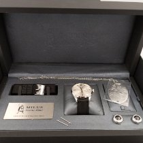 Milus 40mm Automatic HKIT001 new