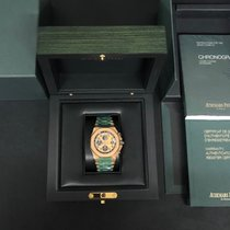 Audemars Piguet Royal Oak Offshore Chronograph Ροζέ χρυσό 42mm Χρυσό Αραβικοί Ελλάδα, Voula