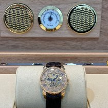 Cuervo y Sobrinos Historiador new 2020 Watch with original box and original papers