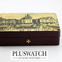 Vacheron Constantin SCATOLA BOX VINTAGE