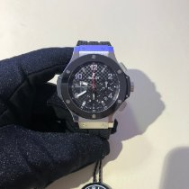 Hublot Big Bang 44 mm 301.SB.131.RX 2020 new