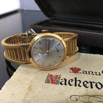 Vacheron Constantin Reloj de dama 25mm Cuerda manual usados Reloj con estuche y documentos originales 1962