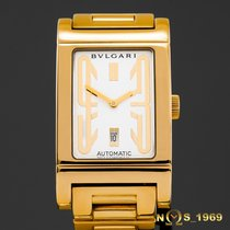 Bulgari Rettangolo RT45G Automatic 18K Gold  Box Pap