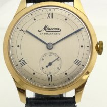 Minerva Yellow gold Manual winding 35.16 knmm pre-owned