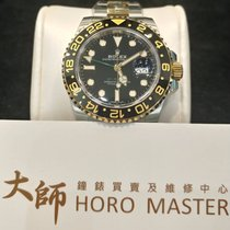 Rolex HOROMASTER-116713LN GMT Master II GOLD STEEL Ceramic Bezel
