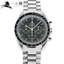 Omega Speedmaster Professional Moonwatch 145.022-71ST 1971 gebraucht