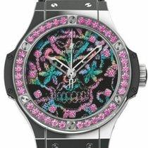 Hublot Big Bang Unisex Watch 343.SS.6599.NR.1233