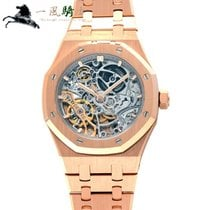 Audemars Piguet Royal Oak Double Balance Wheel Openworked Rose gold 37mm Grey
