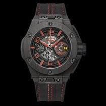 Hublot Big Bang Ferrari Włókno węglowe 45mm