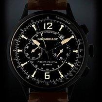 Poljot Time 3133 Cosmonaut Gagarin  Aviation watch Vintage  watch