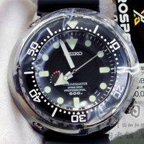 Seiko Marinemaster SBDB013 nov