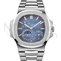 Patek Philippe Nautilus 5712/1a-001 – Available Now