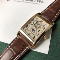 Audemars Piguet Edward Piguet Perpetual Calendar
