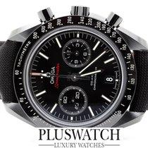 Omega Speedmaster Professional Moonwatch 311.92.44.51.01.007 új