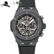 Hublot Big Bang Unico Keramik 44mm Grau