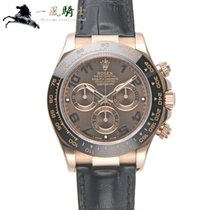 Rolex Daytona Or rose 40mm Brun