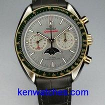 歐米茄 Speedmaster Professional Moonwatch Moonphase 金/鋼 灰色 香港, Wan Chai, Hong Kong
