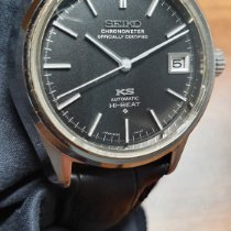 Seiko Silver Automatic Black No numerals 37mm pre-owned King