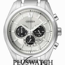 Citizen Titanium 43mm Silver