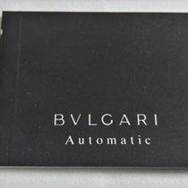 Bulgari vintage warranty booklet automatic models stamp dealer...