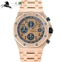 Audemars Piguet Royal Oak Offshore Chronograph Oro rosa 42mm Rosa