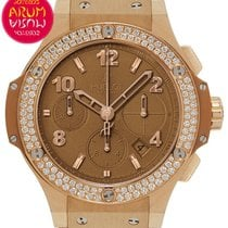 Hublot Big Bang Tutti Frutti Oro rosa 41mm Marrón España, Madrid